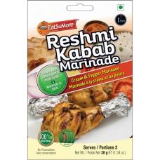 Reshmi Kabab Marinade